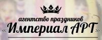 Агентство праздников Империал АРТ