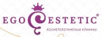 Косметологическая клиника Эго Эстетик