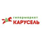 Сеть гипермаркетов Карусель