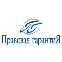Адвокатское бюро Правовая гарантия