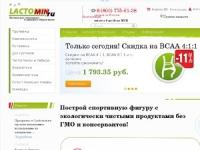 Интернет-магазин lactomin.ru