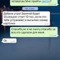 Отзыв о Первый МГМУ им. И.М. Сеченова: Коррупция в МГМУ