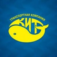 КИТ транспортная компания