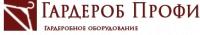 """Компания """"Гардероб Профи"""" отзывы"""