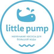 Компания LittlePump отзывы