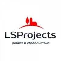 Компания LSProjects отзывы