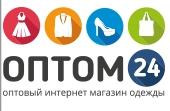 Оптовый магазин одежды «Оптом24»