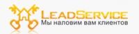 Лидсервис (lead-service.ru) отзывы