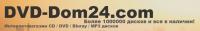 dvd-dom24.com