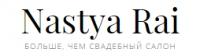 "Свадебный салон ""Настя Рай"""