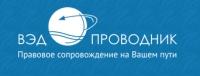 "ООО ""Ведпровордник"""