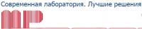 Компания МЕДИ-ПРОФ