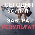 Отзыв о Family club на Таганке: Девушки и Мужчины!!!!!!