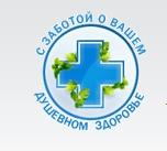 Научно-диагностический центр клинической психиатрии