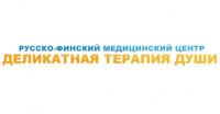 Русско-финский медицинский центр Деликатная терапия души