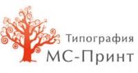 Типография МС-Принт