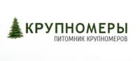крупномеры1.рф