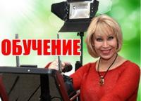 Школа телевидения Ольги Спиркиной
