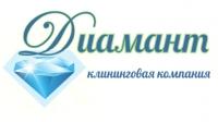 Клининговая компания Диамант