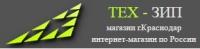 Магазин запчастей ТЕХ-ЗИП