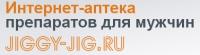 jiggy-jig.ru