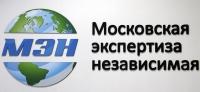 Московская экспертиза независимая МЭН