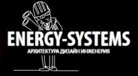 Инженерный системы Energy Systems