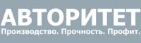 ПСК Авторитет Урал