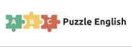 Puzzle English изучение английского онлайн