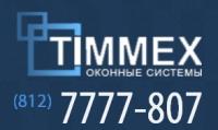 Окна Тиммекс - TIMMEX