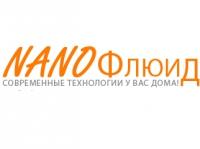Интернет-магазин «НаноФлюид»