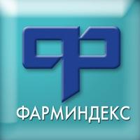Фарминдекс
