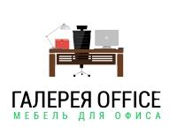 Галерея Офис - Мебель для офиса