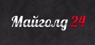 Ювелирный интернет-магазин Mygold24.ru