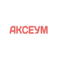 """Компания """"Axeum"""" отзывы"""