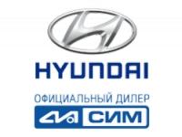 Автосалон СИМ Hyundai