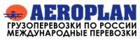 """Компания """"Аэроплан"""""""