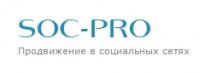 SOC-PRO - продвижение в социальных сетях