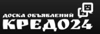 Доска объявлений - Кредо24