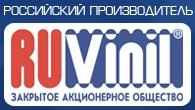 Компания Рувинил