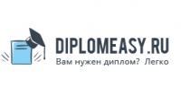 Компания Diplomeasy