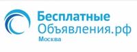 БесплатныеОбъявления.рф