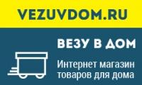 """Интернет-магазин """"Везу в дом"""""""