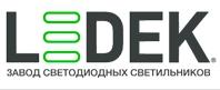 Завод Ледек Ledek
