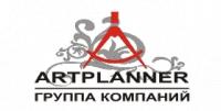 Группа компаний Артпланнер