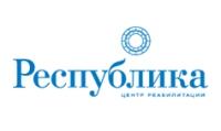 Реабилитационный центр Республика