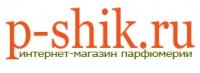 Интернет-магазин парфюмерии P-Shik.ru (Пшик)