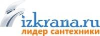 Интернет-магазин сантехники Izkrana.ru