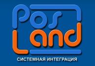 Компания ПосЛэнд
