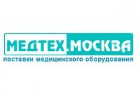 МедТех Москва